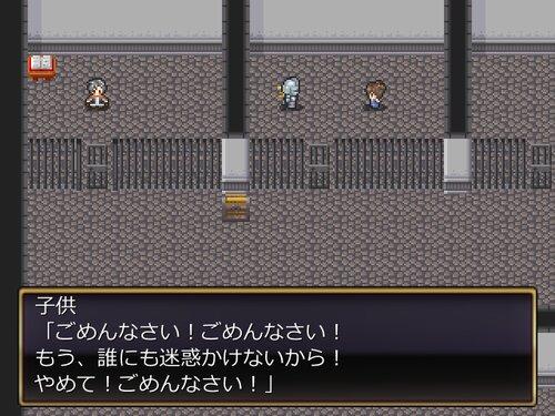 サモンロスト ~宵闇のドリームワールド 外伝~ Game Screen Shot4