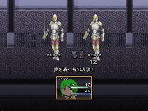 サモンロスト ~宵闇のドリームワールド 外伝~ Game Screen Shots