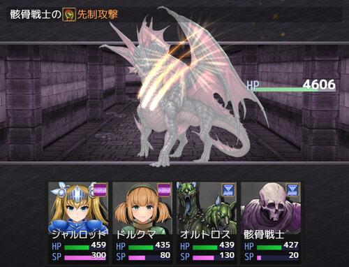 勇者でTIME ATTACK!! Game Screen Shot