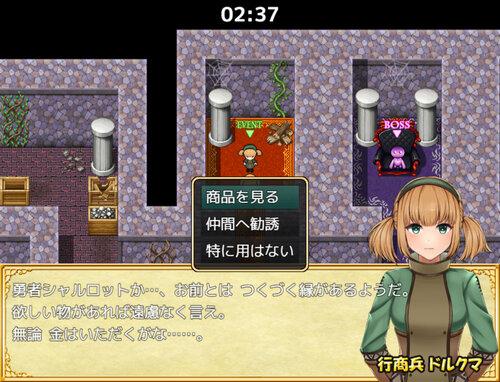 勇者でTIME ATTACK!! Game Screen Shot2
