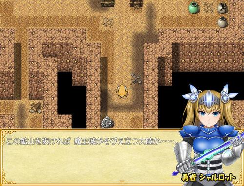 勇者でTIME ATTACK!! Game Screen Shot3