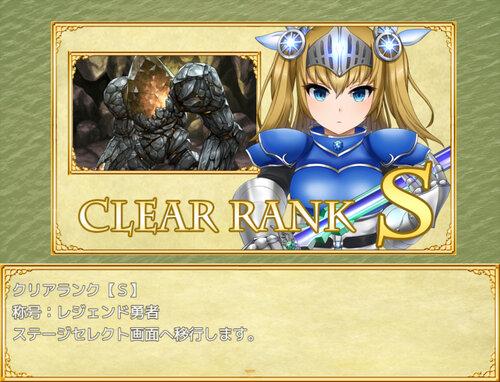 勇者でTIME ATTACK!! Game Screen Shot4