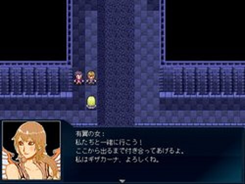 魔界王伝 Game Screen Shots