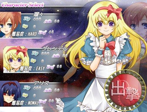 新春! レヴィアたんの挑戦状 Game Screen Shot2