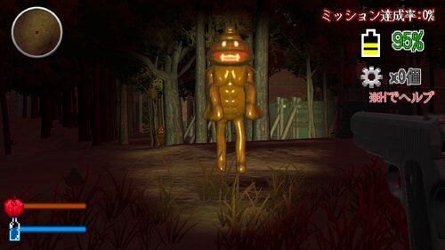 うんこハザード<探索ホラー> Game Screen Shot2