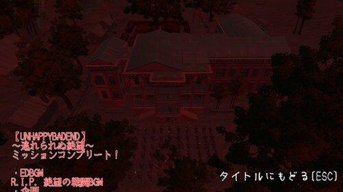 うんこハザード<探索ホラー> Game Screen Shot4