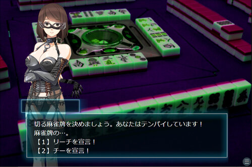 美人OLたちとエッチな脱衣麻雀♡ Game Screen Shot1