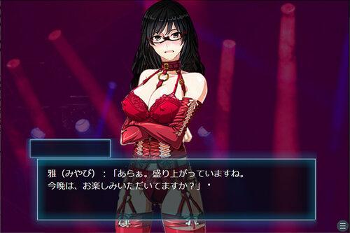 美人OLたちとエッチな脱衣麻雀♡ Game Screen Shot3