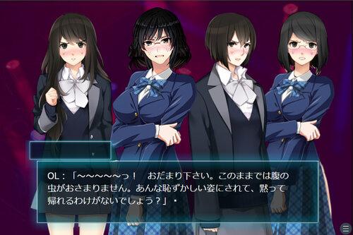 美人OLたちとエッチな脱衣麻雀♡ Game Screen Shot4