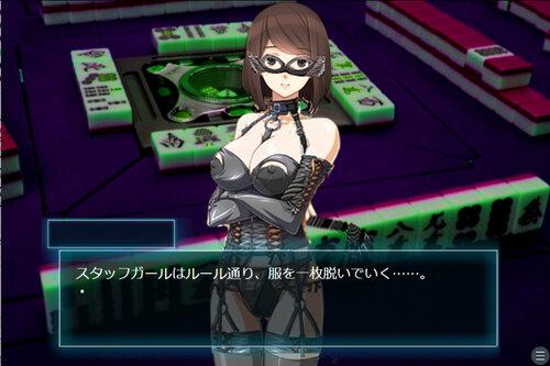 美人OLたちとエッチな脱衣麻雀♡ Game Screen Shot5