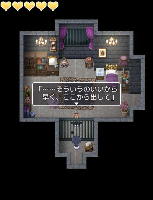 廻憂のアストライア Game Screen Shot2