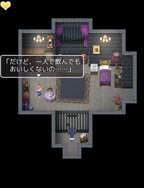 廻憂のアストライア Game Screen Shot4