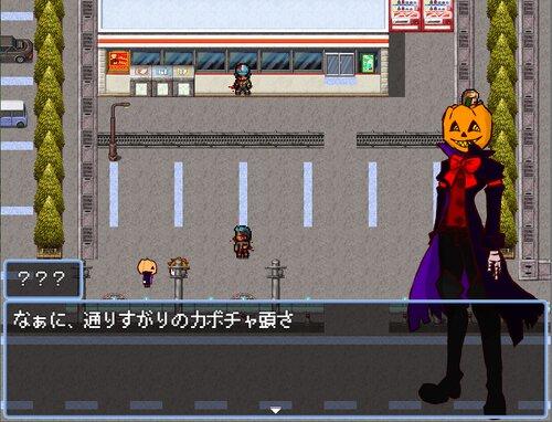 ホロウ:アンダーグラウンド Game Screen Shot3