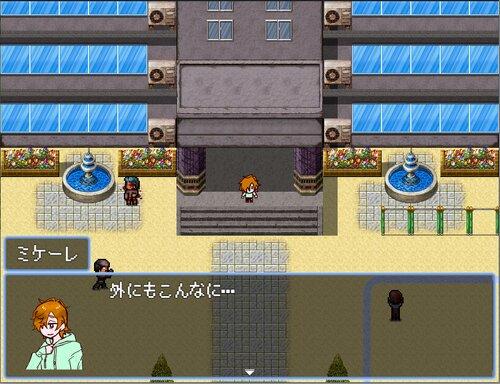 ホロウ:アンダーグラウンド Game Screen Shots