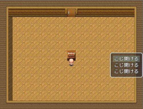 筋肉脱出 Game Screen Shot4