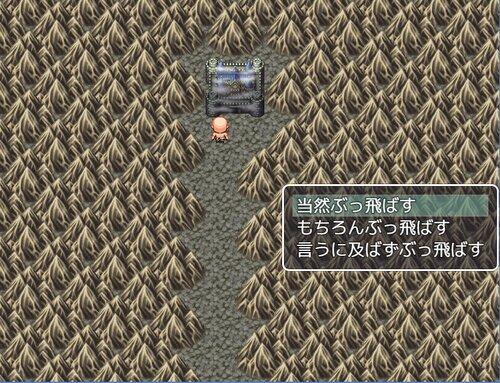 筋肉脱出 Game Screen Shot5