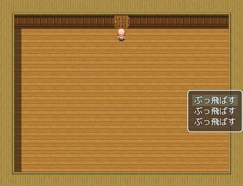 筋肉脱出 Game Screen Shots