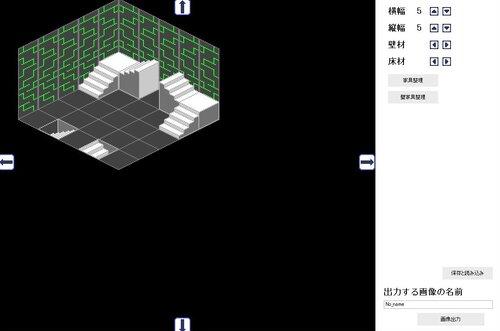 まっぷめぃかぁ Game Screen Shot2
