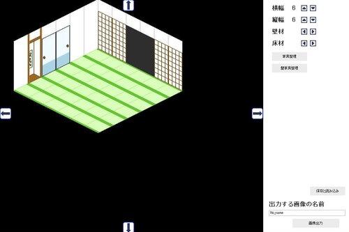 まっぷめぃかぁ Game Screen Shot3