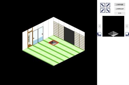 まっぷめぃかぁ Game Screen Shot4