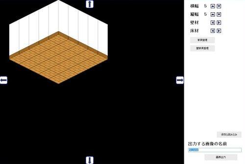 まっぷめぃかぁ Game Screen Shots