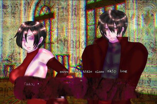 ブラッド・ルール Game Screen Shot