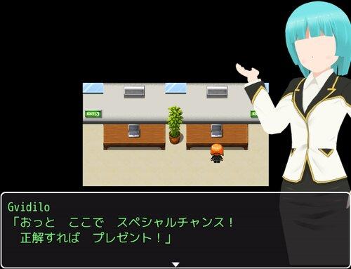 華麗に愛を叫ぶ~福岡編~ Game Screen Shot1