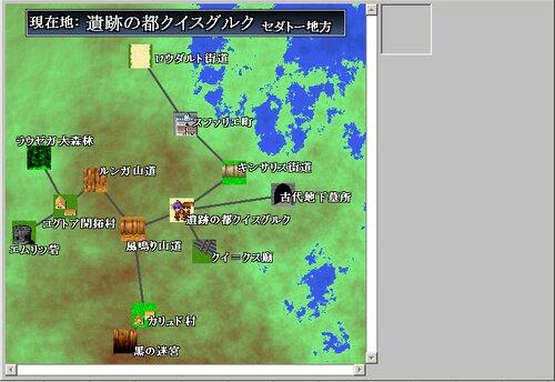 巡る此の地、廻る彼の地 Game Screen Shot1