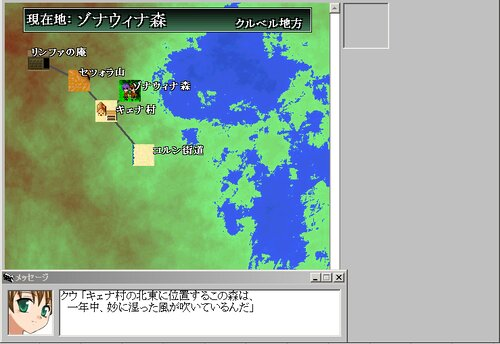 巡る此の地、廻る彼の地 Game Screen Shot2