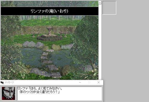 巡る此の地、廻る彼の地 Game Screen Shots
