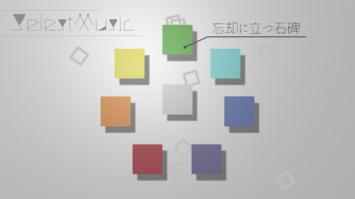 SlideStep Game Screen Shot5