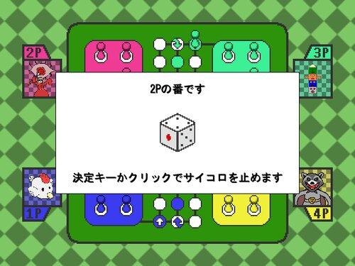 バスカン式ルドー(仮) Game Screen Shot2