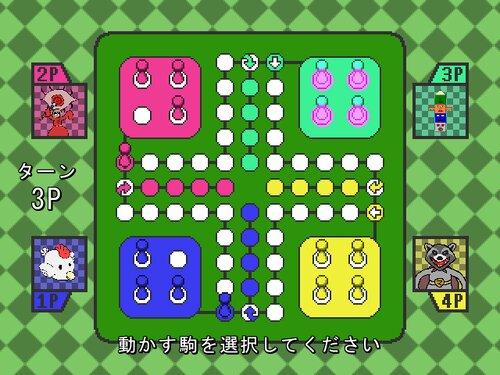 バスカン式ルドー(仮) Game Screen Shot3