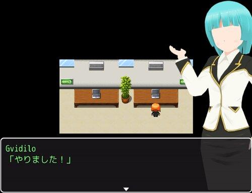 華麗に愛を叫ぶ~佐賀編~ Game Screen Shot1