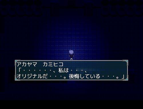 I'm Original Game Screen Shot3