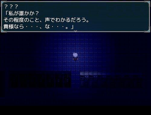 I'm Original Game Screen Shot5