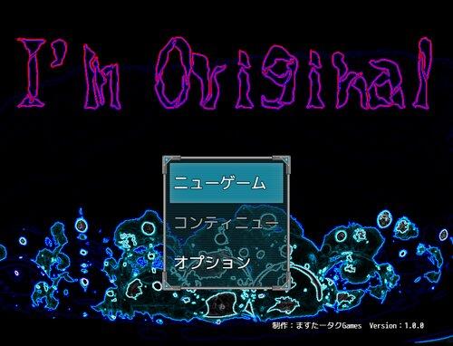 I'm Original Game Screen Shots