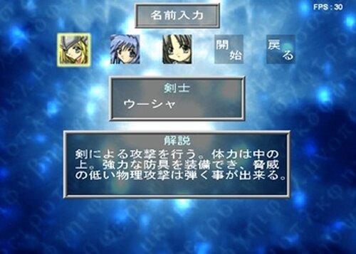 Sword Finger V2 Game Screen Shot2