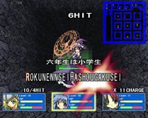 Sword Finger V2 Game Screen Shots