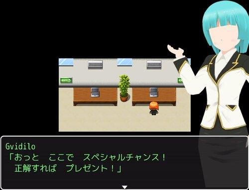 華麗に愛を叫ぶ~長崎編~ Game Screen Shot1
