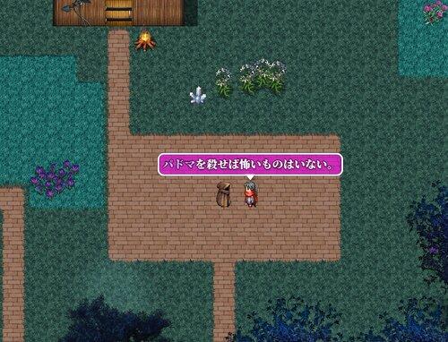 オルナティオの奏 Game Screen Shot1