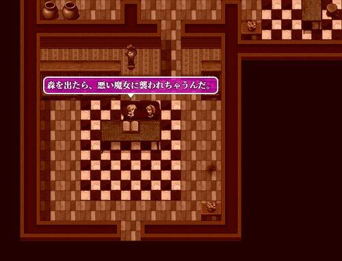 オルナティオの奏 Game Screen Shot2