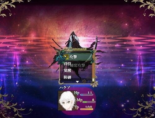 オルナティオの奏 Game Screen Shot3