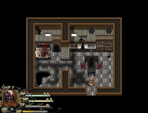 オルナティオの奏 Game Screen Shot4