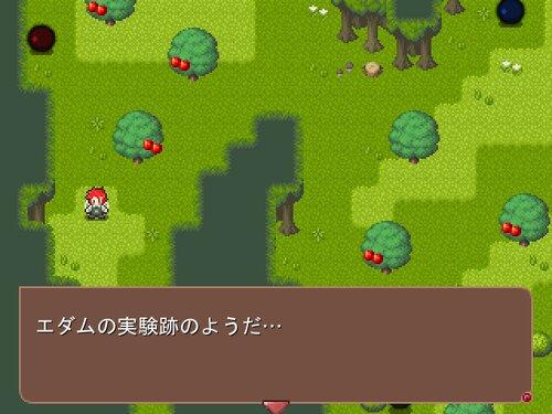 木の実を採りに行く話だったような気がする Game Screen Shot2