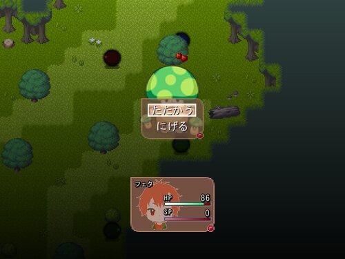 木の実を採りに行く話だったような気がする Game Screen Shot3