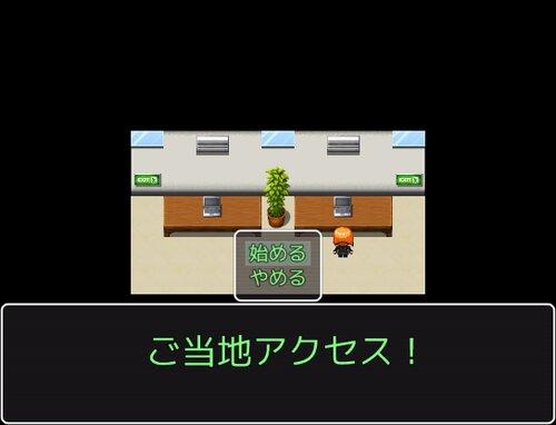 華麗に愛を叫ぶ~熊本編~ Game Screen Shot3