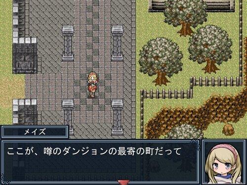 マグナメイズ Game Screen Shot