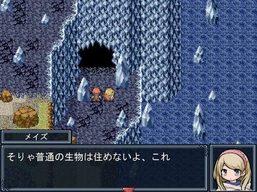 マグナメイズ Game Screen Shot5