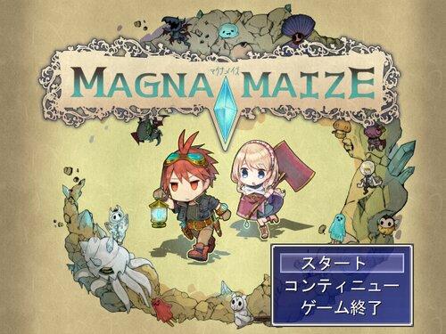 マグナメイズ Game Screen Shots